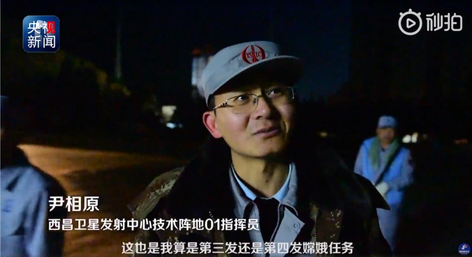 Суровая рабочая реальность — Китайский космодром Сичан (Xichang Satellite Launch Center — XSLC) - 104
