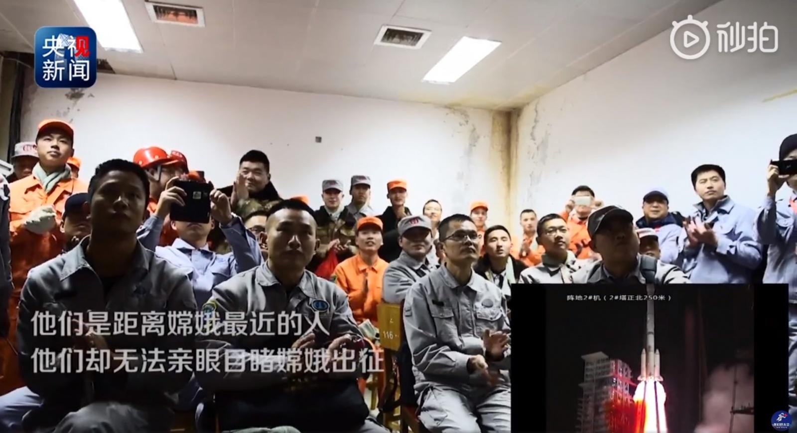 Суровая рабочая реальность — Китайский космодром Сичан (Xichang Satellite Launch Center — XSLC) - 114