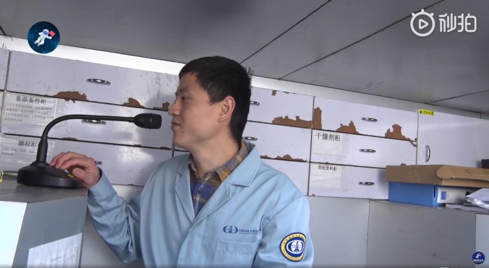 Суровая рабочая реальность — Китайский космодром Сичан (Xichang Satellite Launch Center — XSLC) - 58