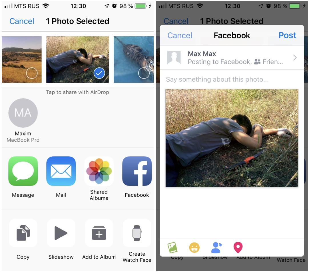 Все, что нужно знать об iOS App Extensions - 3