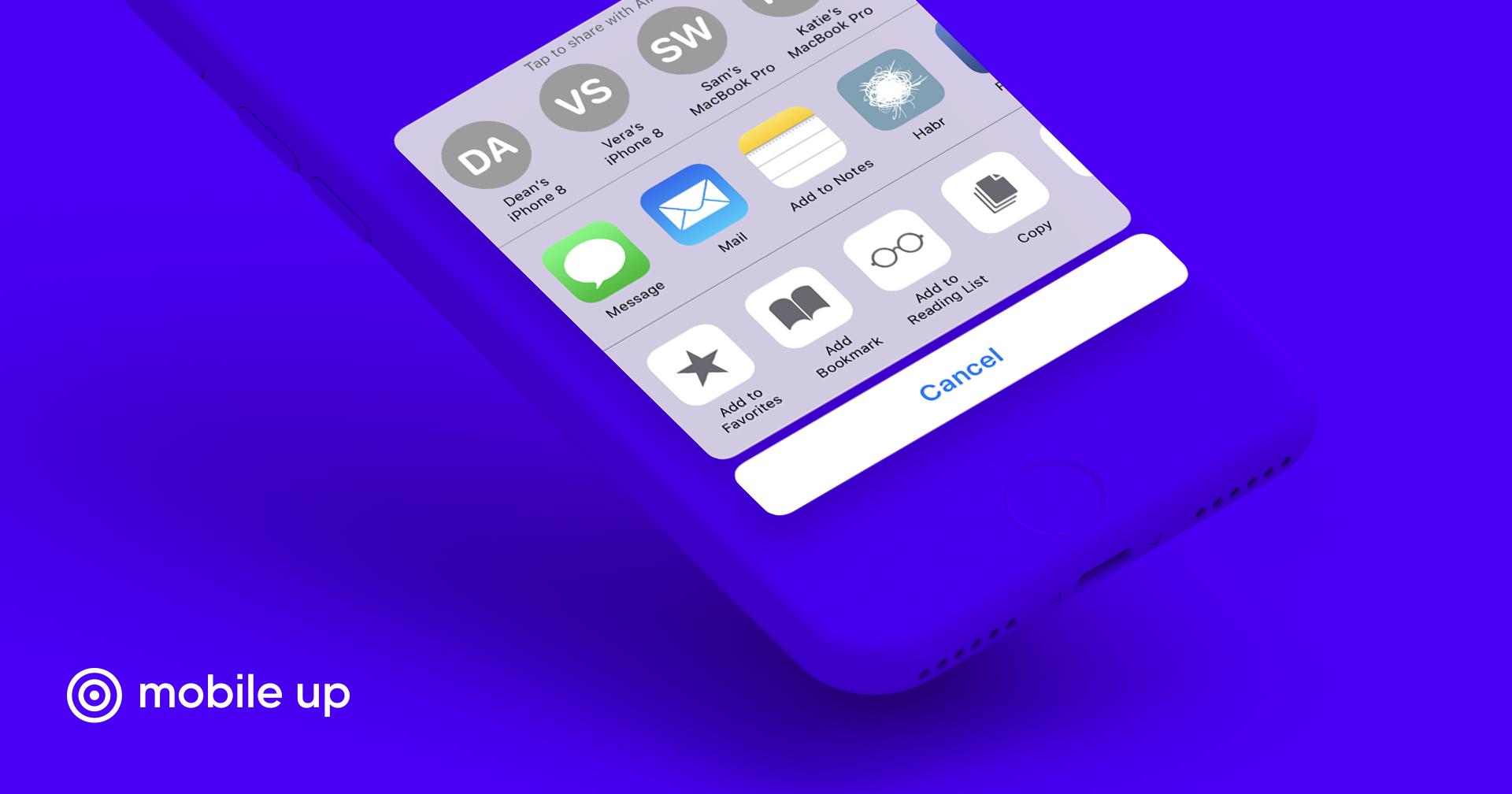 Все, что нужно знать об iOS App Extensions - 1