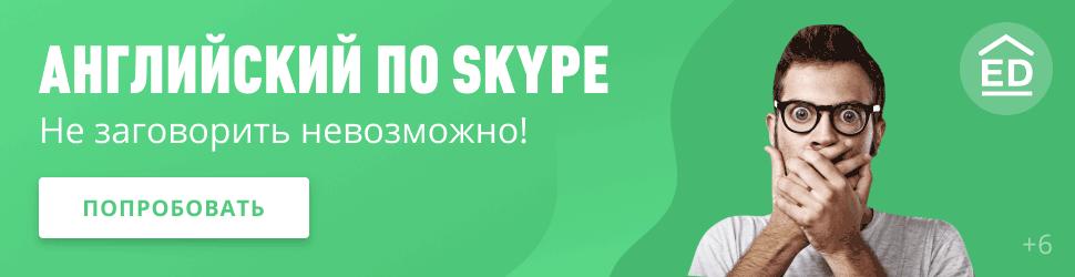 8 ошибок в произношении английских звуков, которые делает большинство русскоговорящих - 3