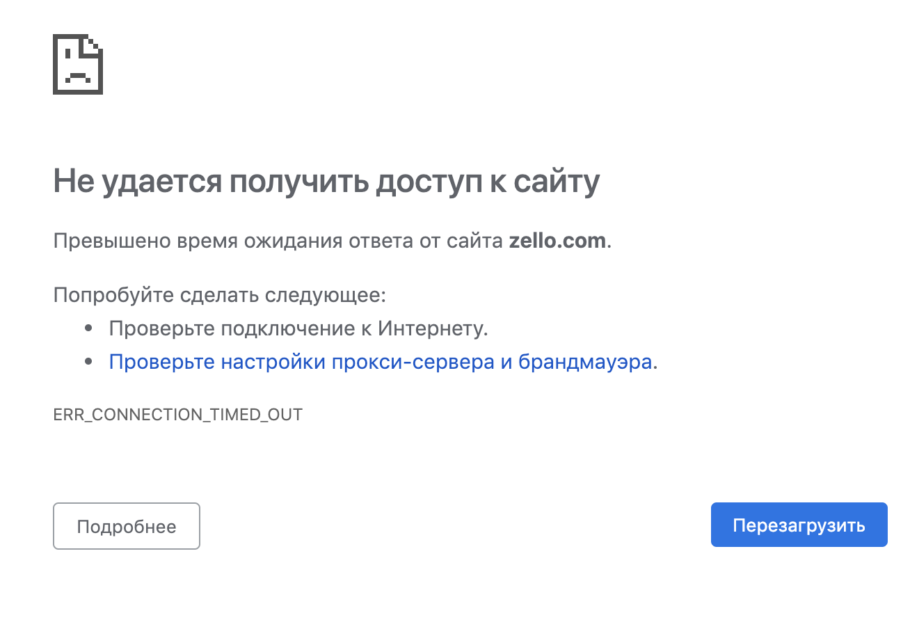 This content is not available in your country: новости, которые вы не сможете узнать из России - 10