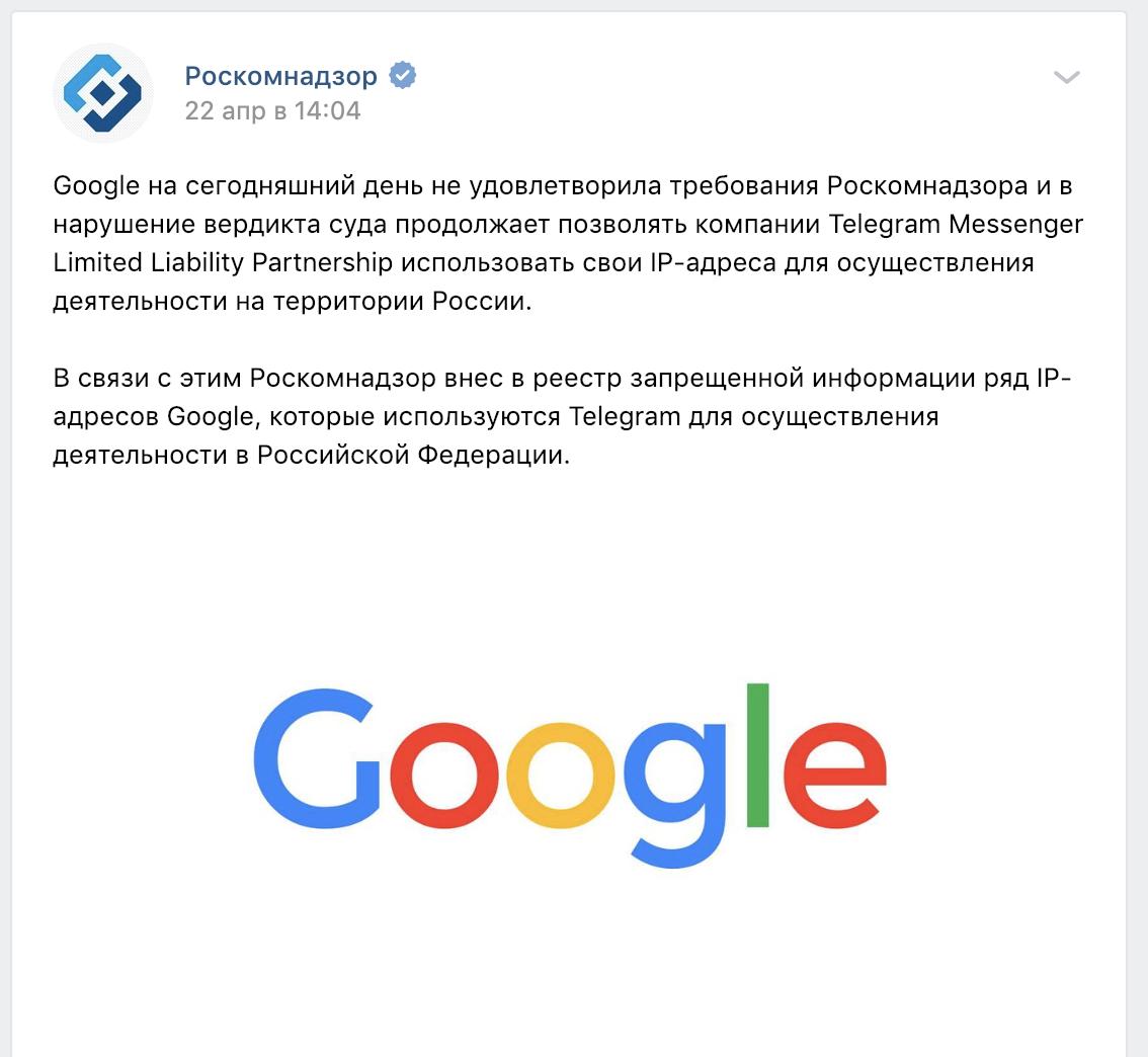 This content is not available in your country: новости, которые вы не сможете узнать из России - 11