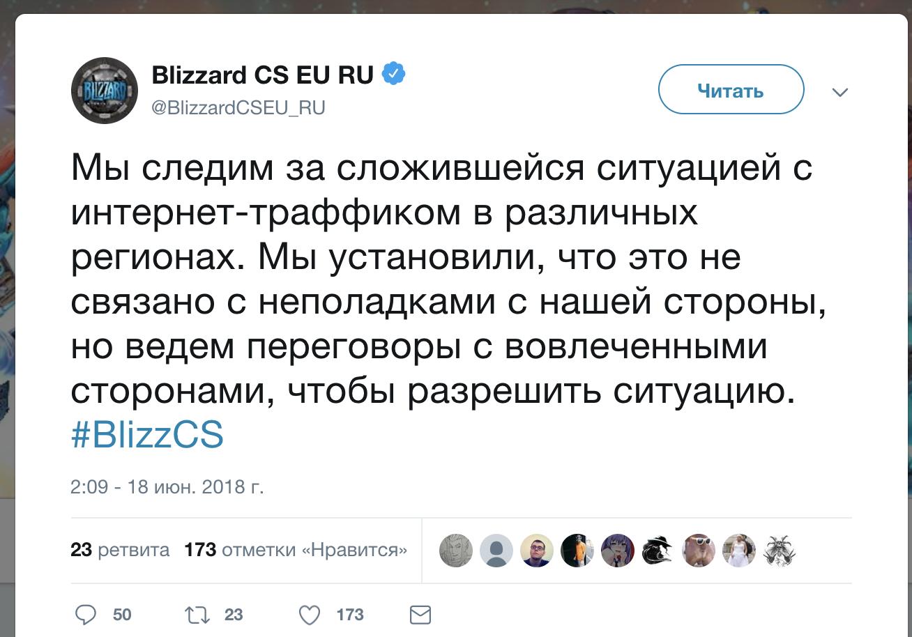 This content is not available in your country: новости, которые вы не сможете узнать из России - 13