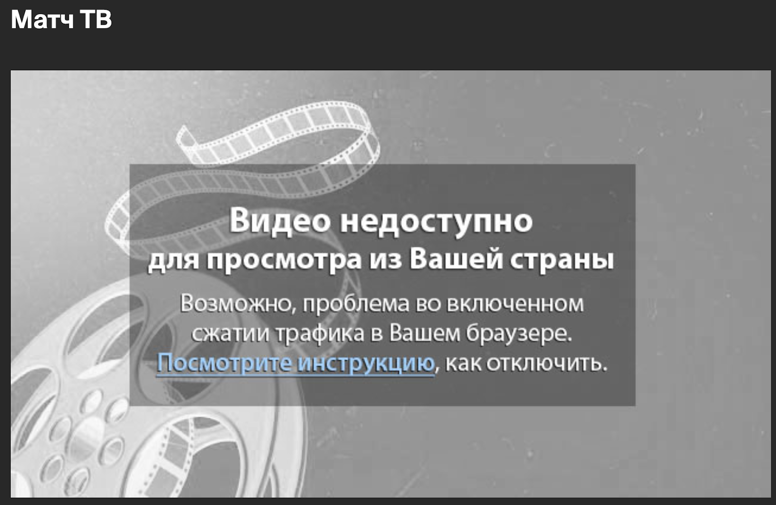 This content is not available in your country: новости, которые вы не сможете узнать из России - 16