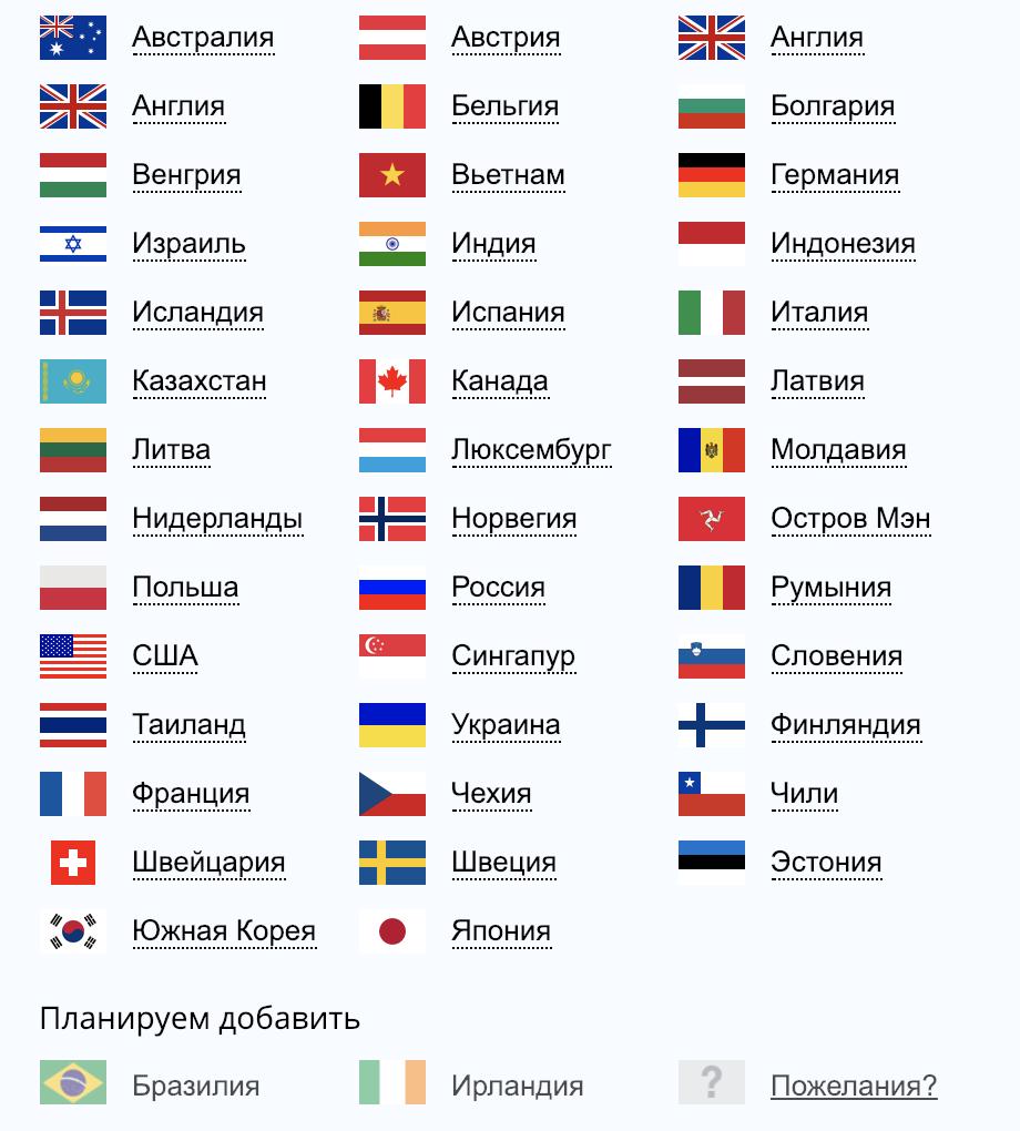 This content is not available in your country: новости, которые вы не сможете узнать из России - 17