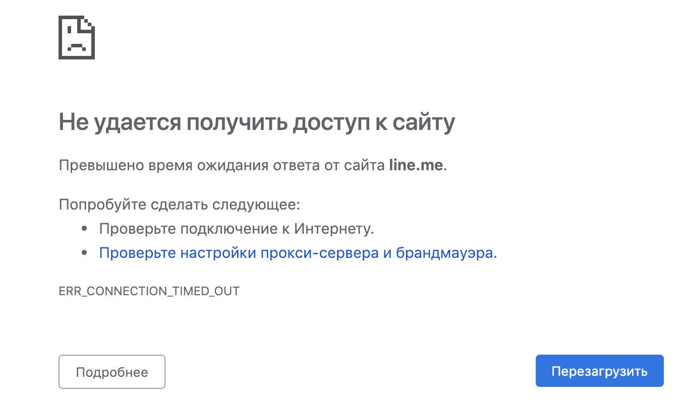 This content is not available in your country: новости, которые вы не сможете узнать из России - 9