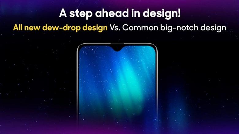 Больше, чем у Redmi Note 7: смартфон Realme 3 получит аккумулятор немалой ёмкости