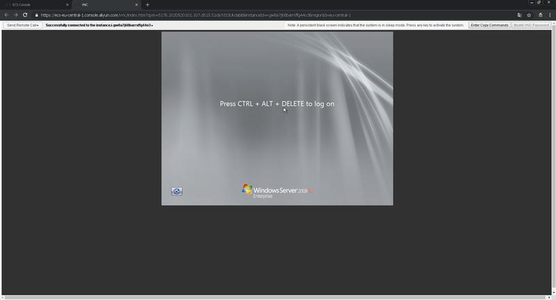 1С в Elastic Compute Service Alibaba Cloud. Сокровища Алибабы - 13