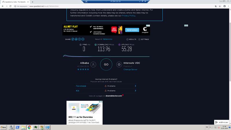 1С в Elastic Compute Service Alibaba Cloud. Сокровища Алибабы - 16