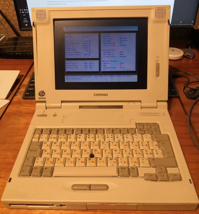 Ноутбук Compaq LTE 5000, часть первая — знакомство - 25