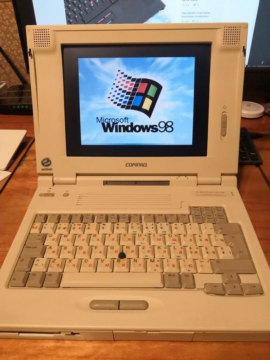 Ноутбук Compaq LTE 5000, часть первая — знакомство - 27