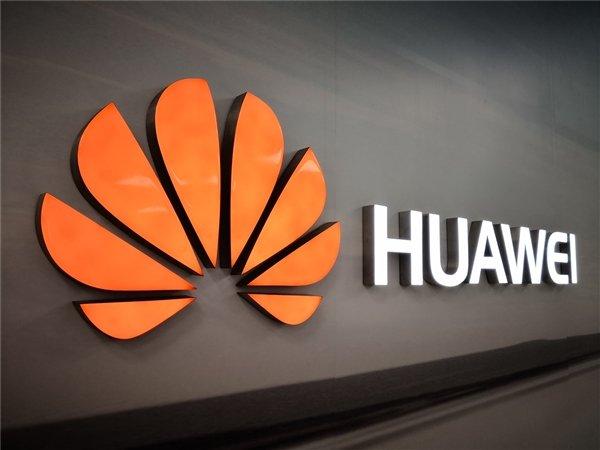 Huawei готовит новый планшет на платформе Kirin 970 с экраном 2К диагональю 10,7 дюйма
