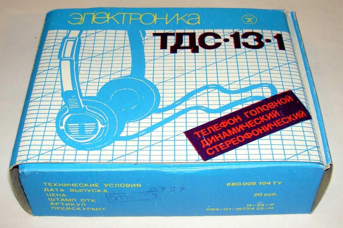 История советских кассетников (часть вторая): бум Walkman`ов, гаджет для КГБ и магнитофоны-конструкторы - 13