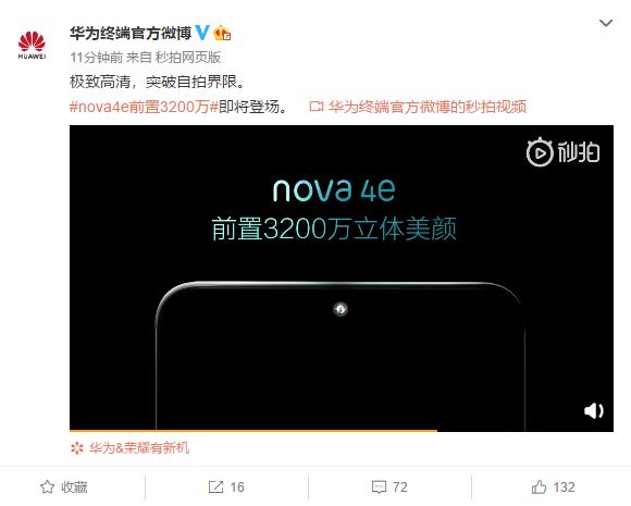 Первый тизер смартфона Huawei Nova 4e посвящен 32-мегапиксельной фронтальной камере