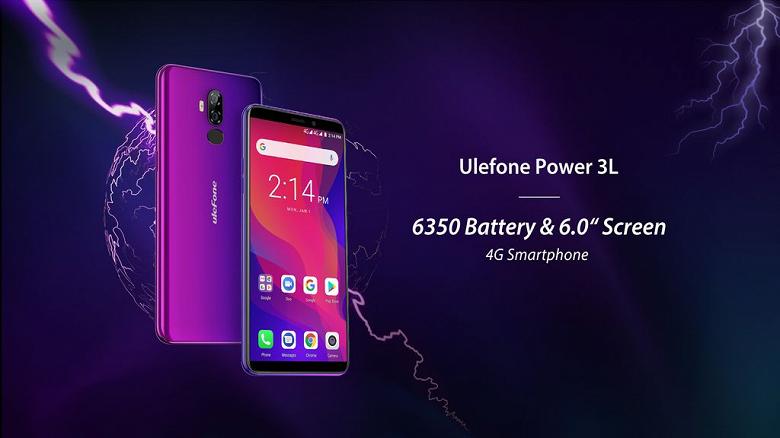 Еще один смартфон-долгожитель получил шестдюймовый экран и аккумулятор емкостью 6350 мА•ч при цене менее $100