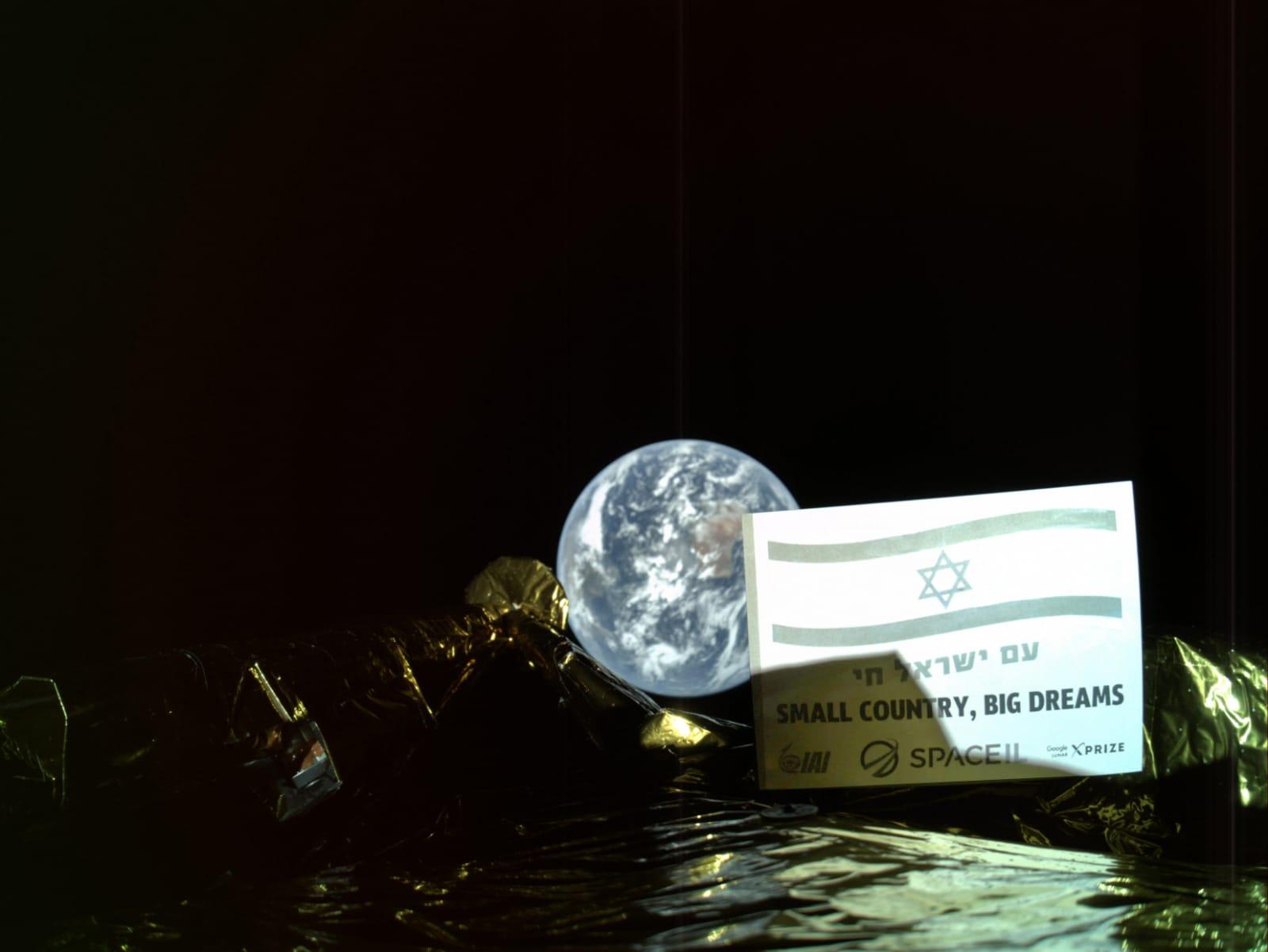 Лунная миссия «Берешит» – селфи на фоне Земли - 5
