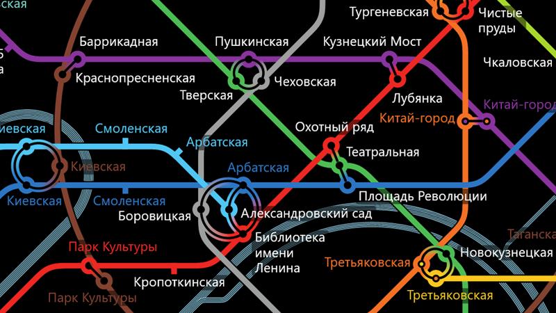Приложение Московское метро для Windows Store - 1