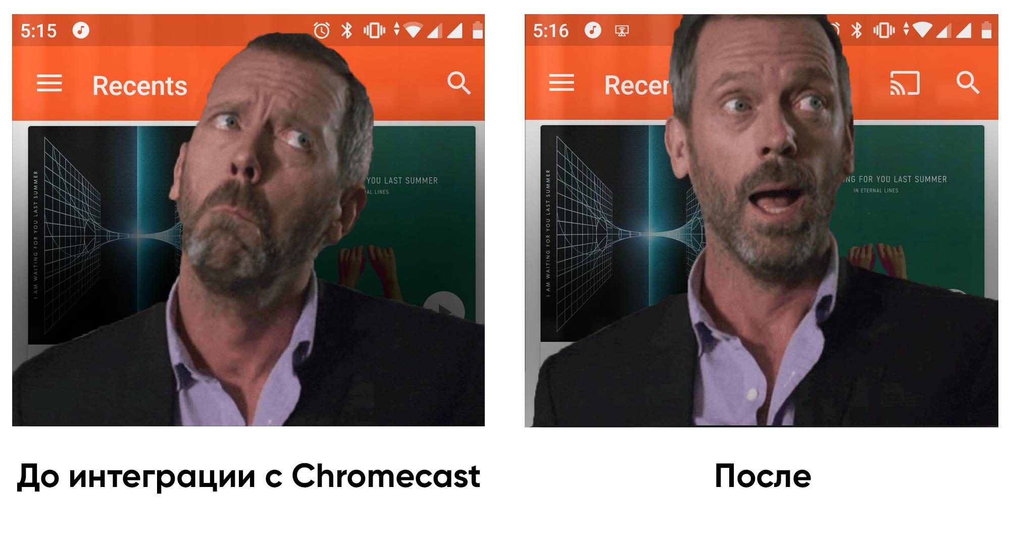 Смотрю и слушаю где хочу. Интегрируем Chromecast в Android-приложение - 6