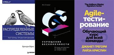 Что почитать в марте: 22 книжные новинки для маркетологов, управленцев, разработчиков и дизайнеров - 2