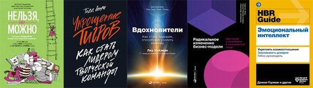 Что почитать в марте: 22 книжные новинки для маркетологов, управленцев, разработчиков и дизайнеров - 3