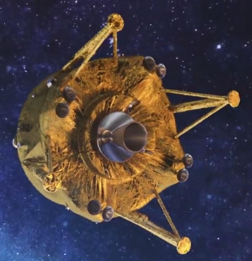 Лунная миссия «Берешит» – характеристики аппарата, серия маневров и самый длинный путь на Луну - 1