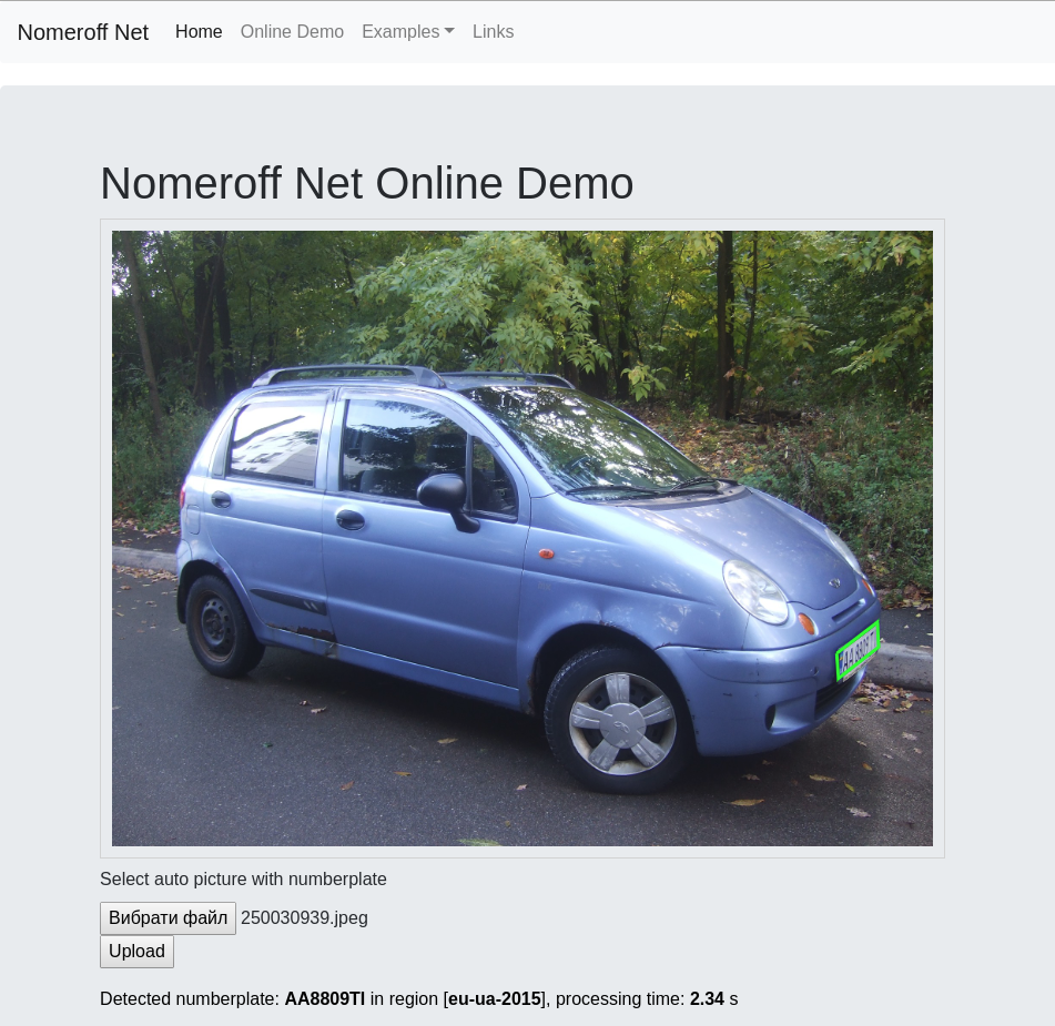 Nomeroff Net numberplate detection OCR example