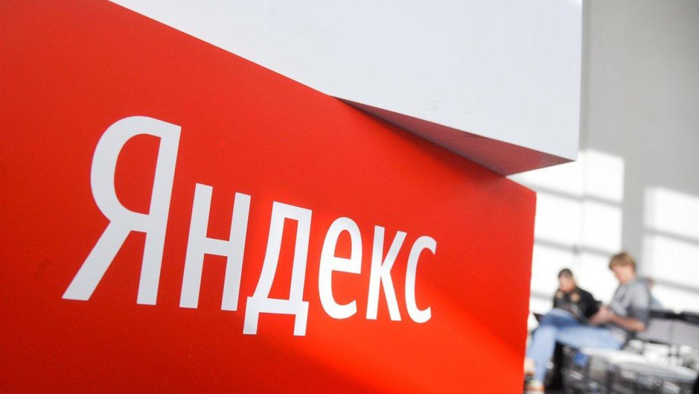 «Яндекс» запустил поисковик по базе российских патентов за последние 95 лет - 1
