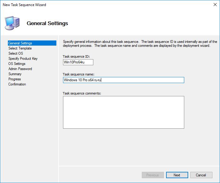 Установка Windows через Windows Deployment Services и Microsoft
