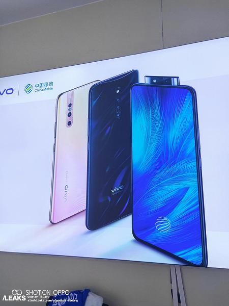 Секретная линейка смартфонов Vivo X предстала на качественном изображении