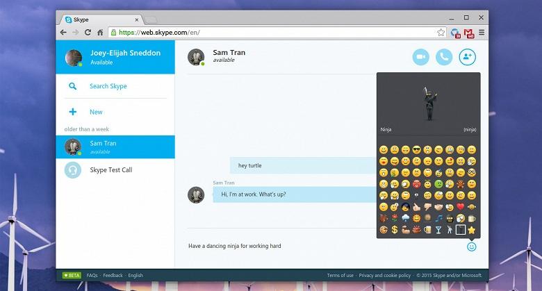 Сервис Skype for Web теперь поддерживает лишь Edge, Chrome и браузеры на основе Chromium
