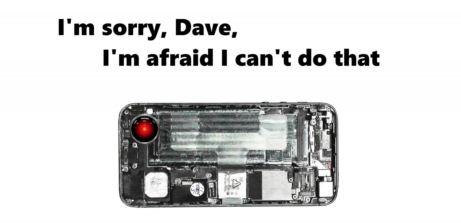 Быть технофобом бессмысленно, даже если технофобия оправдана - 1