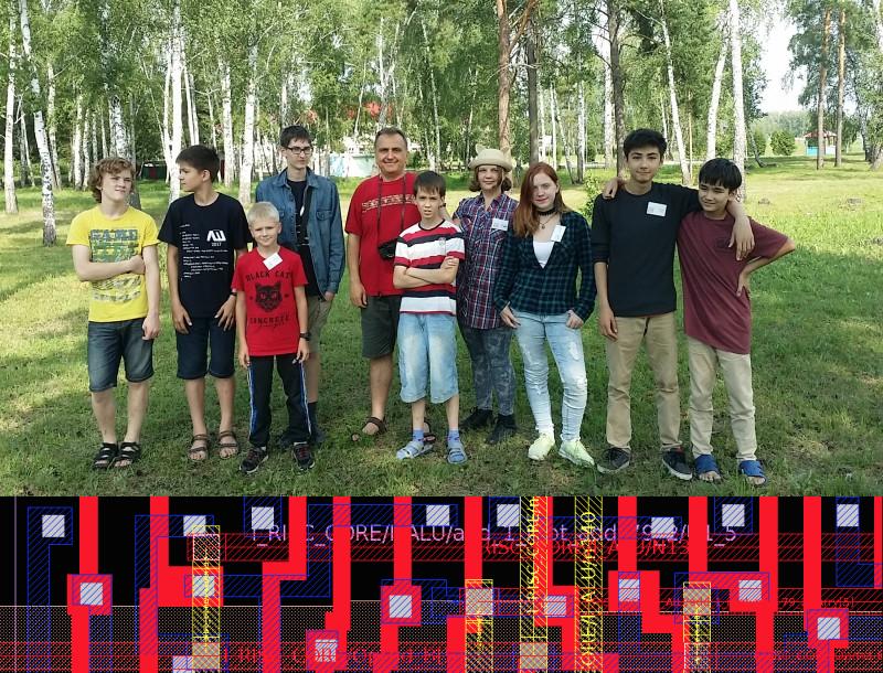 Что делают в офисе инженеры в Apple и Intel: профориентационный онлайн-курс современной микроэлектроники для школьников - 1