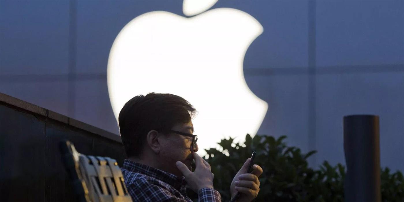 Как Apple готовится к эре после iPhone - 1