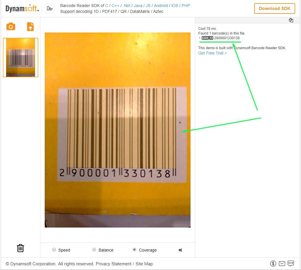 Обзор JavaScript-сканнеров штрихкодов - 10