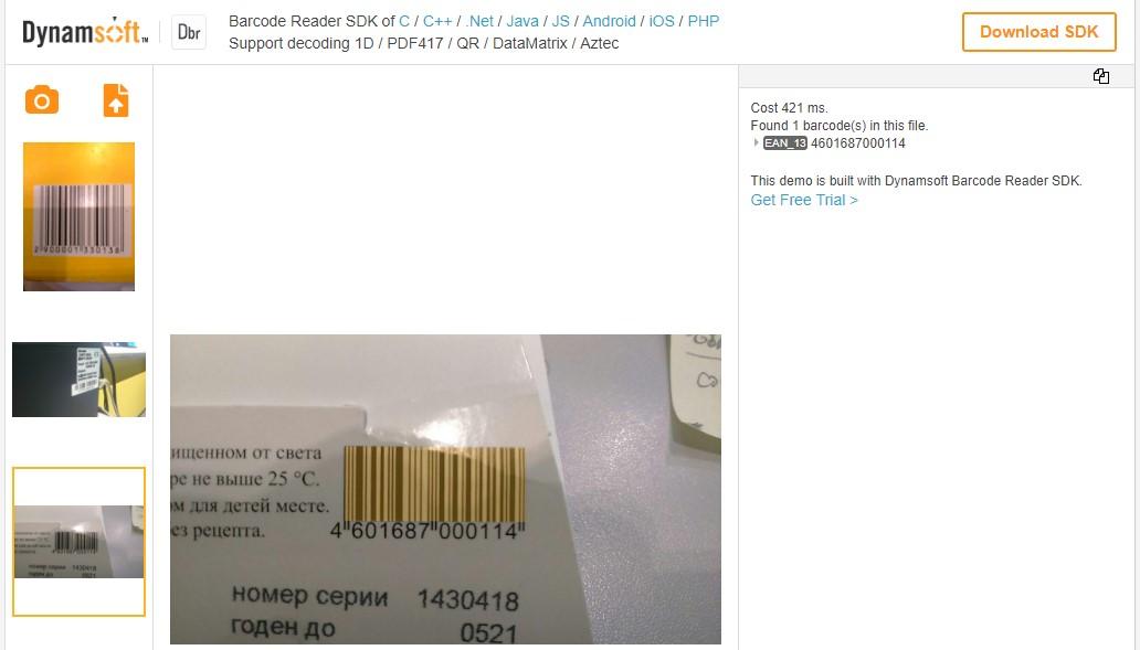 Обзор JavaScript-сканнеров штрихкодов - 12