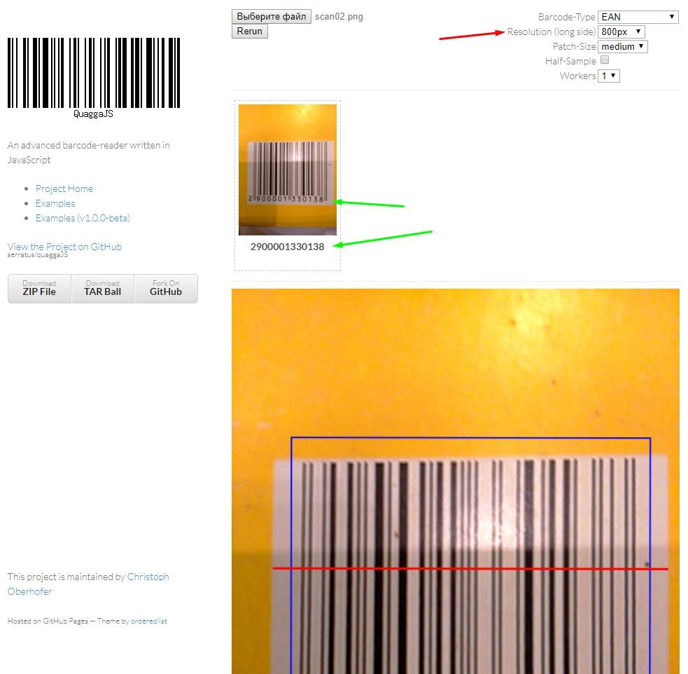 Обзор JavaScript-сканнеров штрихкодов - 4
