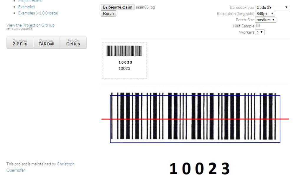 Обзор JavaScript-сканнеров штрихкодов - 7