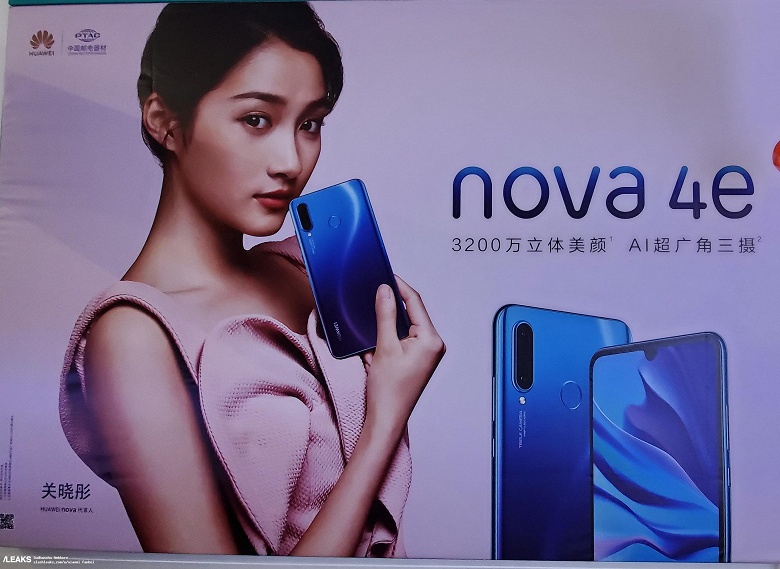 Это же P30 Lite. Смартфон Huawei Nova 4e показался на официальных изображениях и рекламном плакате перед анонсом