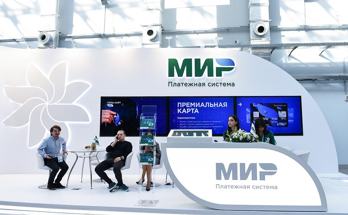 Финтех-дайджест: Mir Pay для Android, отмена запрета на снятие наличных с анонимных кошельков, ИИ-стартапы не совсем ИИ - 1