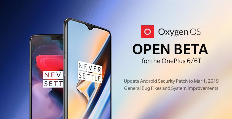 Смартфоны OnePlus 5, OnePlus 5T, OnePlus 6 и OnePlus 6T получили новые версии Oxygen OS