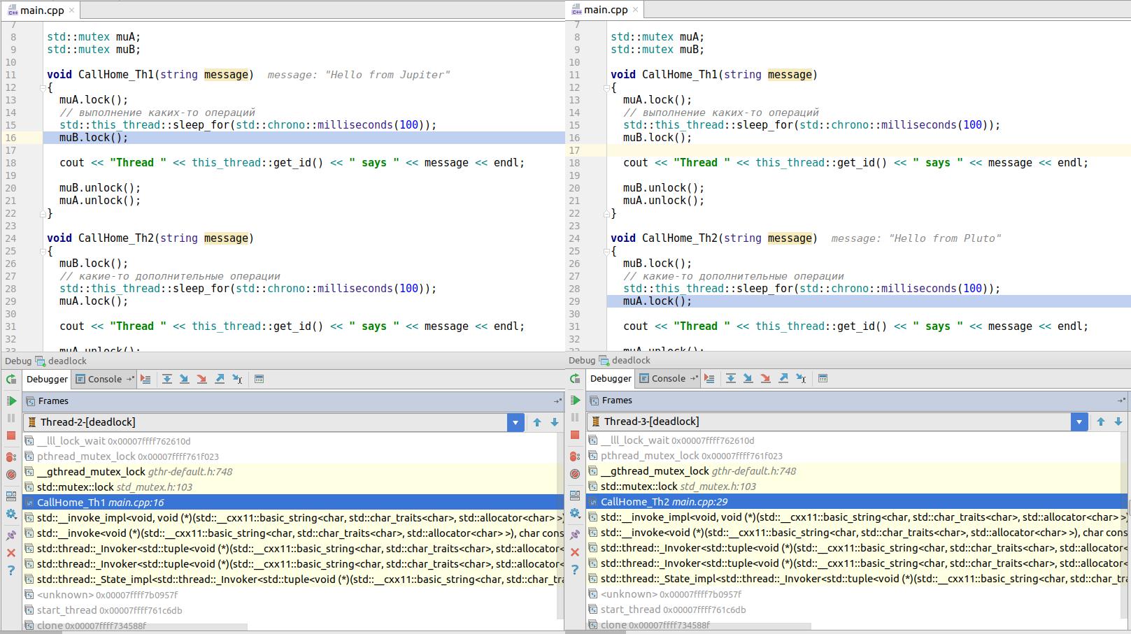 Топ 20 ошибок при работе с многопоточностью на С++ и способы избежать их - 2