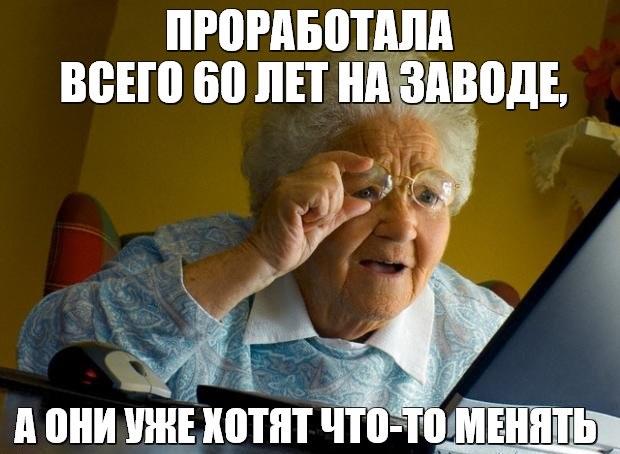Внедряя ERP на промышленных предприятиях: Алевтина Светозаровна и Excel против суровых архитекторов и английского завода - 1