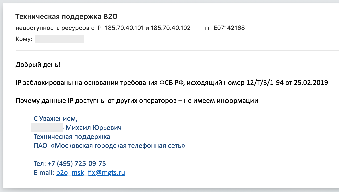 How Protonmail is getting censored by FSB in Russia - 9