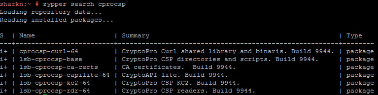 Работа с СКЗИ и аппаратными ключевыми носителями в Linux - 17