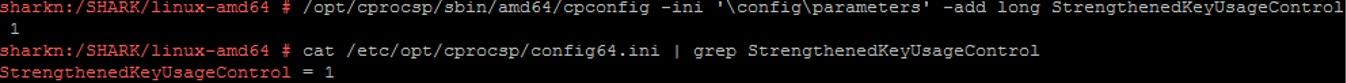Работа с СКЗИ и аппаратными ключевыми носителями в Linux - 28
