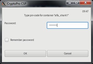Работа с СКЗИ и аппаратными ключевыми носителями в Linux - 37