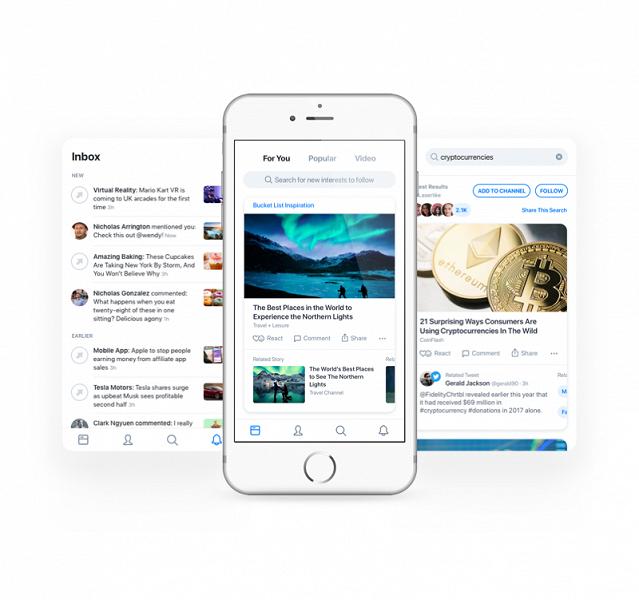 Apple приобрела компанию Laserlike