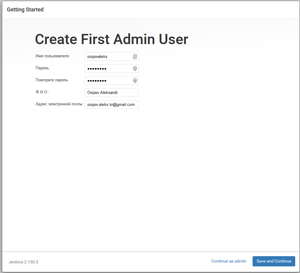 Jenkins для Android сборки, с помощью Docker - 10